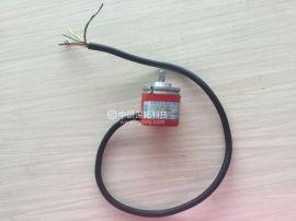 现货SUMTAK编码器LBJ-125-2000红色