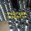 弹性体双螺杆造粒机螺套,螺杆元件,螺纹块