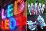 广告牌专用LED全彩灯串