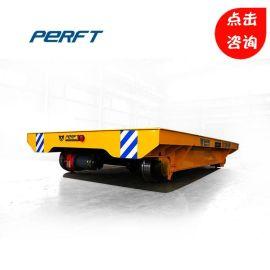 50吨平板车轨道物料运输台车实心轮铸钢牵引车铁轨式搬运车定制