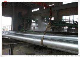 临沂金属流体管供应