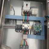 加工定制不锈钢电控柜 不锈钢配电柜 徐州生产商
