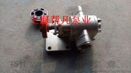 凡泵业KCB不锈钢齿轮泵油泵