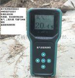 山东 济南 电子产品设计 单片机程序开发