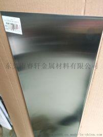 C7521白铜板 洋白铜 眼镜框架材料白铜板