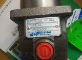 液壓馬達OMV630151B31032