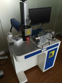 厨卫铝材激光打标机 珠海20瓦激光打标机