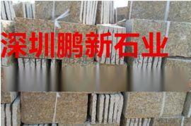 承接石栏杆定制加工 深圳花岗岩石材栏杆厂家