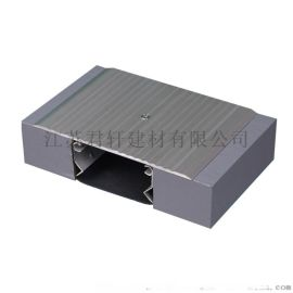 江苏变形缝装置价格 铝合金变形缝装置