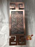 红古铜铝板雕刻祥云拉手会所酒店专用铝板浮雕大门拉手