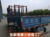 供应异形热弯玻璃(康义太仓工厂制造)