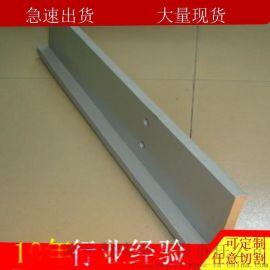 上海Q345專業T型鋼20*20*2*2