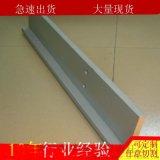 上海Q345批发T型钢20*20*2*2