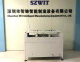 平行移載機 SMT生產線二合一平行移載機