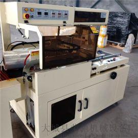 全自动包膜机 L450型热收缩封切机 收缩炉