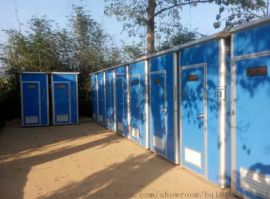 广州户外流动厕所租赁 移动厕所出租