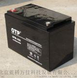 OTP蓄电池6FM-200/12V200AH报价