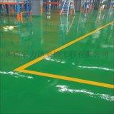 优质环氧树脂地坪,环氧地坪,海南宏利专注地坪