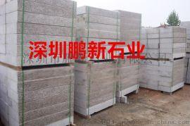 深圳白麻 花岗岩白麻厂家KH白麻火烧板石材