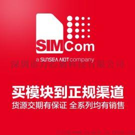 SIMCOM芯讯通SIM800F模块