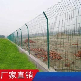 果园农田围栏网现货双边丝护栏网@光伏电站护栏网围栏