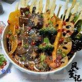 熟食冷鏈配送加盟餐飲定制冷串串鉢鉢雞