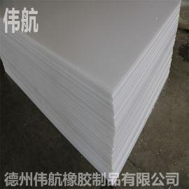 聚乙烯衬板厂家 耐磨pe塑料板 超高分子量聚乙烯板