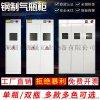 廣州鋼製全鋼防爆氣瓶櫃
