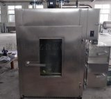 满亿机械供应豆腐干烟熏炉不锈钢食品烟熏炉