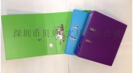 深圳定制彩色印刷纸板文件夹