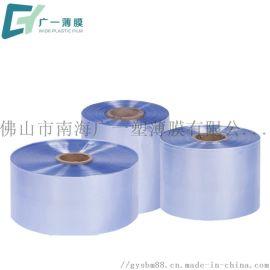 批发现货蓝色铝材打包膜 **pvc卷膜 收缩膜可印刷 18c 5c定制款