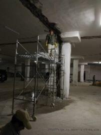 德州禹城地下车库补漏, 地下室补漏公司