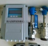 插入式超声波变送器 时差法冷热量流量计