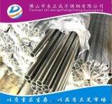 广州不锈钢小管,304不锈钢小管厂家