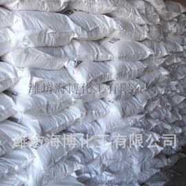 片状氯化钙二水氯化钙74%干燥剂大量供应