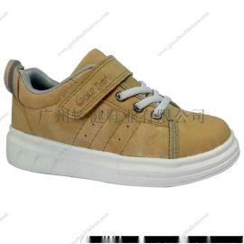 健康学生鞋, 塑造优美腿形的功能童鞋(小板鞋)