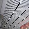 貴州醫院條扣吊頂,長方形鋁板天花環保節能