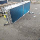 吊顶机组表冷器定制,铝箔表冷器厂家