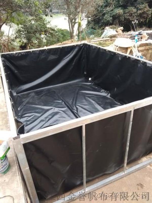 帆布魚池,篷布魚池,支架魚池
