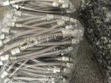 防爆挠性管NPT外-G外/Ⅲ不锈钢网防爆连接管
