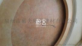 闵行肌理涂料价格 水性艺术涂料招商 慕舍艺术漆