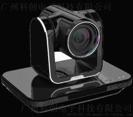 KTRON 会议跟踪摄像机