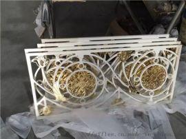 哈尔滨别墅家装工程楼梯护栏 阳台防护栏杆