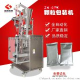 广州颗粒包装机厂家 水平颗粒包装机价格