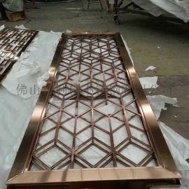 上海酒店会所屏风定制304钛金不锈钢屏风