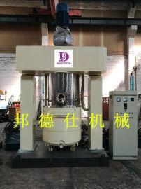 广州行星搅拌机  立式行星搅拌机