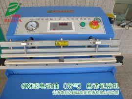 潮州全自动真空包装封口机广州电动外抽式真空包装机