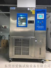 温湿度综合试验箱,温湿度交变老化测试箱