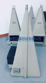 TC-5062A 电磁波箱