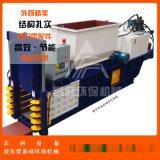 惠州废纸打包机 液压打包机 卧式半自动压包机